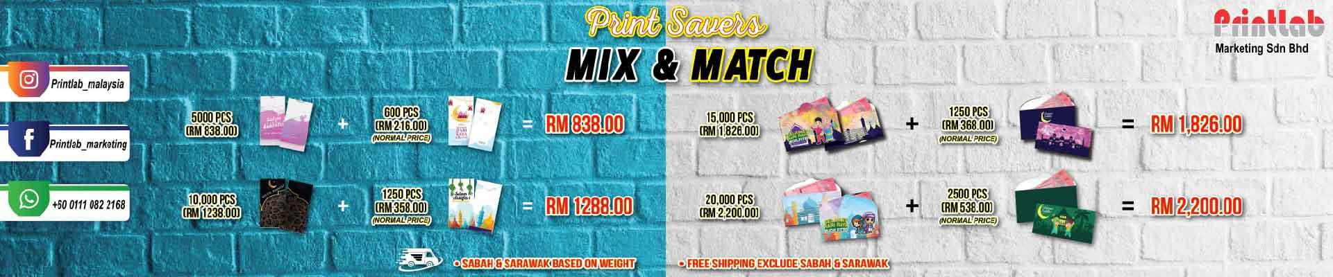 Sampul Raya Mix & Match