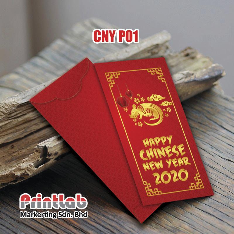 CNY P01