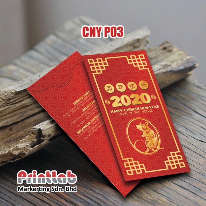 CNY P03