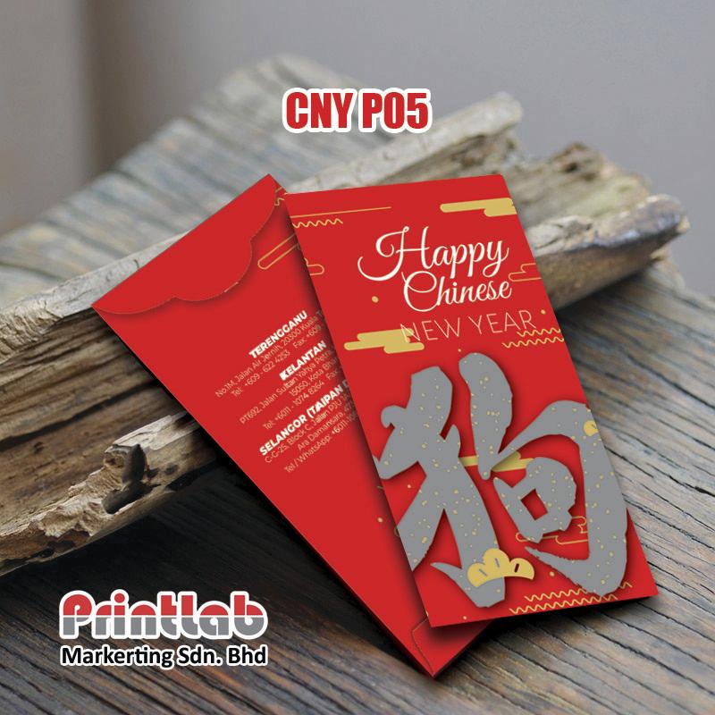 CNY P05