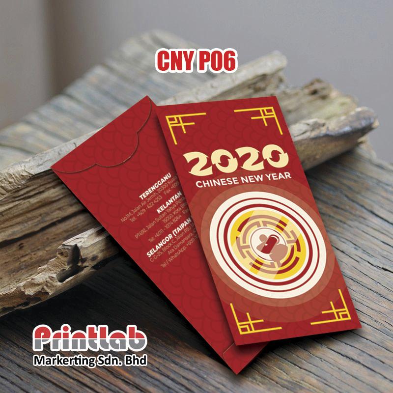 CNY P06