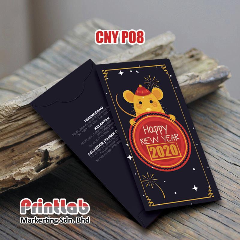 CNY P08
