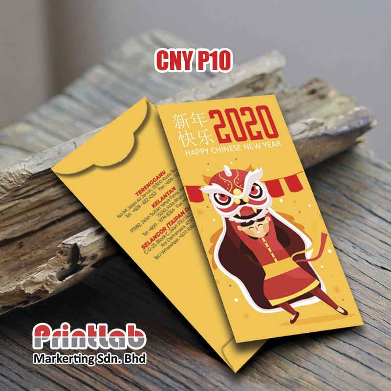 CNY P10