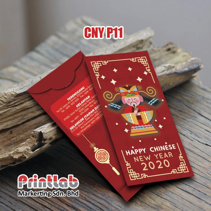 CNY P11