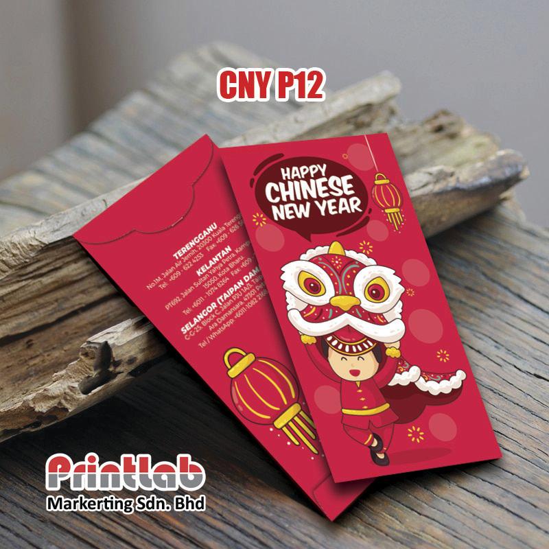 CNY P12