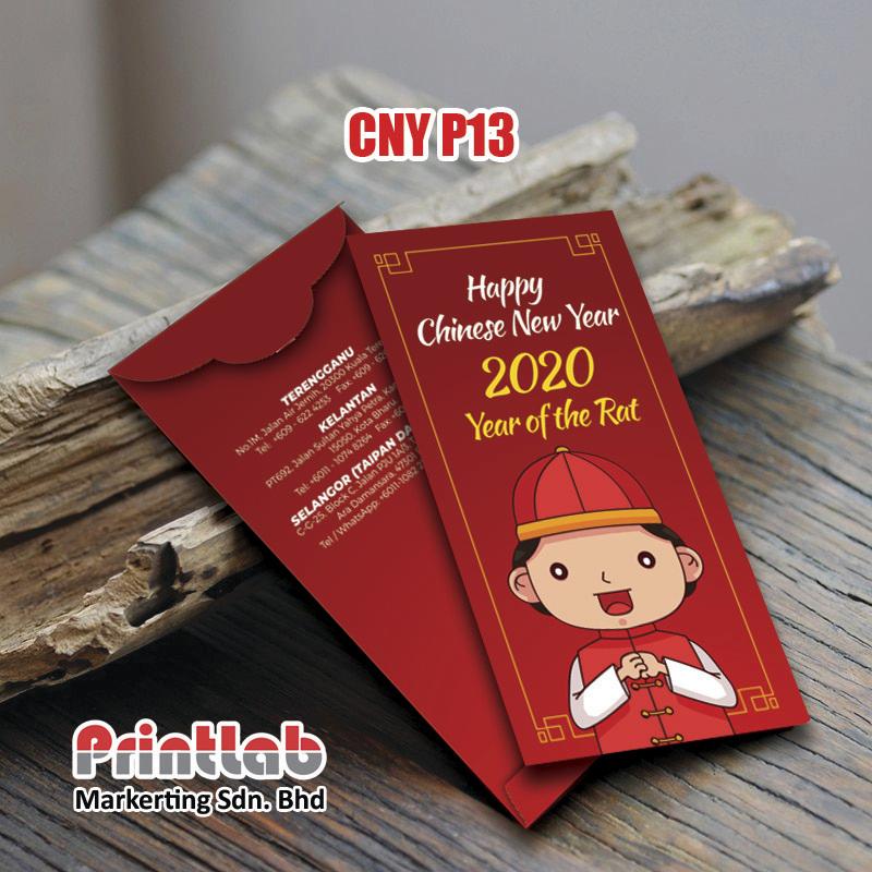 CNY P13