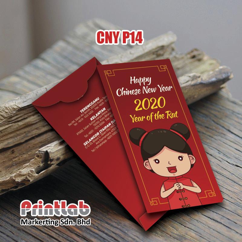CNY P14
